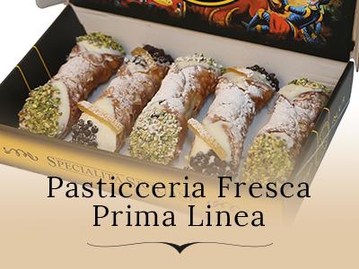 Il Boss - Gaspare Perniciaro -  Pasticceria Siciliana Fresca Acquista Online